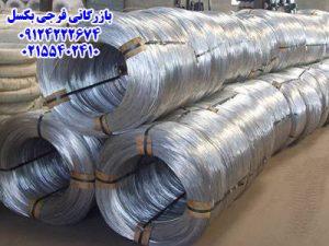 سیم بکسل فولادی