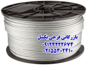 سیم بکسل 36*8 فولادی